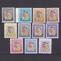 KUWAIT 1964, Sc #225-241, Part Set, Sheik Abdullah, MNH (4f-ng) - Kuwait