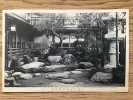 Japan ~ 1920 - 1930, The Middle Garden Of Matsu-Tei Restaurant No. 26, Motoshikkuimachi Nagasaki, Unused - Japon