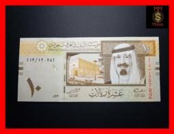 SAUDI ARABIA 10 Riyals  2009 P. 33   UNC - Saudi Arabia