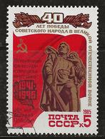 Russie 1985 N° Y&T : 5211 Obl. - 1923-1991 URSS