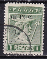 LEMNOS 1912 1 L Green Litho With ΛΗ ΝΟΣ Black Overprint With Incomplete M Vl. 2 - Lemnos
