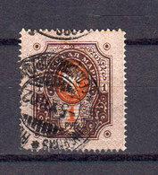 Finlande 1891 Type Russe Yvert 46 Oblitere. - 1856-1917 Russische Verwaltung