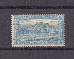Grece 1896 Yvert 109 * Neuf Avec Charniere. Signe Brun. - Ungebraucht