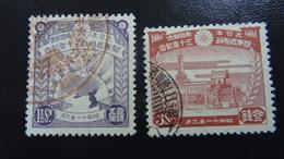 &75& JAPAN MICHEL 222-223, YVERT 231-232  VF USED. - 1926-89 Empereur Hirohito (Ere Showa)