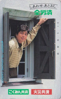 Télécarte Japon / 110-28694 - Musique Chanteur Pop - MASATOSHI NAKAMURA Music Star - Japan Phonecard - Characters