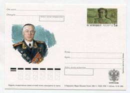 RUSSIA 2000 ENTIER POSTCARD ADMIRAL N.G.KUZNETSOV - Stamped Stationery