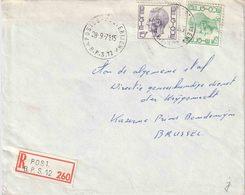 "BSD/FBA : RECOM Bf Met PZ  16.75 Fr  "" B.P.S.  12 / 4  4 / 28.9.71"" (Van 6 Kie MP  DÜREN) - Postmark Collection"
