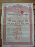 RUSSIE - 1891 - OBLIGATIONS RUSSES 4% CDF CHEMIN DE FER , 3ème SERIE - TITRE DE 1250 RBLS - AVEC COUPONS - VOIR DETAIL - Actions & Titres