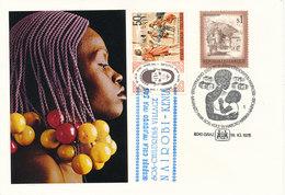 Austria (Kenya Uganda Tanzania) Cover SOS Childrens Village Nairobi Kenya Graz 16-10-1975 With Cachet - 1971-80 Lettres