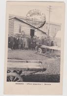 Messina, Ufficio Telegrafico, Baracca , Pro Postelegrafici Superstiti Terremoto - F.p. - Anni '1908- '1910 - Messina