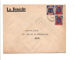 ALGERIE AFFRANCHISSEMENT COMPOSE SUR LETTRE A EN TETE DE JOURNAL DE CONSTANTINE POUR LA FRANCE 1948 - Covers & Documents