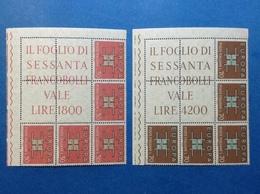 1963 ITALIA FRANCOBOLLI NUOVI STAMPS NEW MNH** EUROPA CEPT2,49 BLOCCO ANGOLARE - 1961-70: Mint/hinged