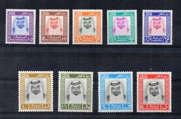 Qatar - 1972 - Sceicco Khalifa Hamad Al Thani - 9 Valori - Nuovi ** - (FDC21469) - Qatar