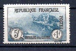 F12 France N° 232 **  à 10% De La Côte. A Saisir !!! - Neufs
