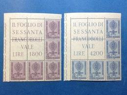 1962 ITALIA FRANCOBOLLI NUOVI STAMPS NEW MNH** LOTTA CONTRO LA MALARIA BLOCCO ANGOLARE - 1961-70: Mint/hinged