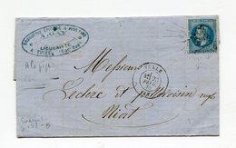 !!! 20C EMPIRE VARIETE A LA PIPE SUR LETTRE DE TULLE DU 23/2/1870 - 1849-1876: Période Classique
