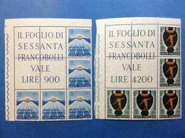 1963 ITALIA FRANCOBOLLI NUOVI STAMPS NEW MNH** GIOCHI DEL MEDITERRANEO BLOCCO ANGOLARE - 1961-70: Mint/hinged