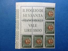 1963 ITALIA FRANCOBOLLI NUOVI STAMPS NEW MNH** TEATRO GIUSEPPE VERDI BLOCCO ANGOLARE - 1961-70: Mint/hinged