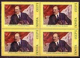 RUSSIA & USSR - 1976 - 106ans De La Naissanse De Lenin - Mi 4452 - 4 Kop** Bl De 4 - 1923-1991 URSS