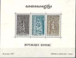 République KhmereTimbre Bloc YT N°31 - Cambodge