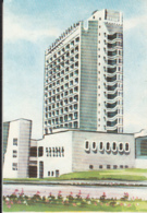 TIMISOARA- CONTINENTAL HOTEL, CHILDRENS' POST STAMP, ROMANIA - 1948-.... Republiken