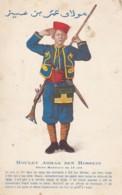 Carte Postale Avec Encadrement Tricolore./ Portrait De Mouley Aomar Ben Hossein, Jeune Marocain... - Cartes De Franchise Militaire