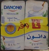 Egypt - Couvercle De Yoghurt  Danone Set Of 4 (foil) (Egypte) (Egitto) (Ägypten) (Egipto) (Egypten) Africa - Milk Tops (Milk Lids)