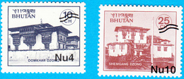 "BHUTAN 2001 Overprint Surcharge Stamps 4 &10 Nu On 1984 Antiquities ""hooky"" Cancellation Lines MNH Scott 1347A B Bhoutan - Bhutan"