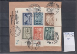 Deutsches Reich Michel Kat. Nr. Gest Ex 702/713 Ränder Ecken - Deutschland