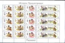 3421 ✅ History Paleontology Archeology Fauna Animals Hunting Paleolit 1995 PMR Transnistria 25v Sheet 5sets MNH ** - Prehistoria