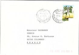 REPUBLIQUE DU CONGO - LETTRE  / 1 - Oblitérés