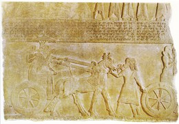 The British Museum King Tiglath Pileser III (2 Scans) - Kunstgegenstände