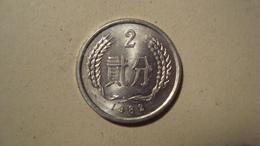 MONNAIE CHINE 2 FEN 1982 - Chine