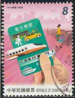 Taïwan 2019 Yv. N°4008 - Transports Intelligents - Péages Automatiques  - Oblitéré - Oblitérés
