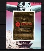 Yemen Kingdom 1970 Expo Osaka Gold S/s MNH - 1970 – Osaka (Japan)