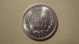 MONNAIE CHINE 5 FEN 1982 - Chine