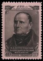 Russia / Sowjetunion 1951 - Mi-Nr. 1607 ** - MNH - Ostrogradskij - Unused Stamps