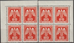 58/ Bohemia & Moravia; Service - ** Nr. SL 17 - Corner 4-blocks - Bohemia & Moravia