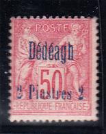 * DEDEAGH - * - N°7 - 2pi S/50c - Signé - TB - Dedeagh (1893-1914)