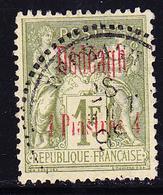 O DEDEAGH - O - N°8 - 4 Pi. S. 1F - TB - Dedeagh (1893-1914)