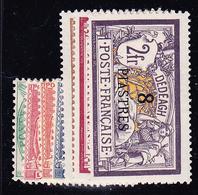 * DEDEAGH - * - N°10/16 - Traces Infimes - TF - TB - Dedeagh (1893-1914)