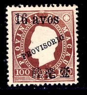 ! ! Macau - 1894 D. Luis 16 A (Perf. 12 3/4) - Af. 66 - NGAI - Macao