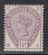 ** GRANDE BRETAGNE - ** - N°77 - 1½ D Violet - TB - 1840-1901 (Viktoria)