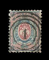"""O POLOGNE - O - N°1 - Obl. Concentrique """"1"""" - TB - ....-1919 Übergangsregierung"""