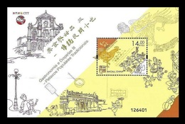 Macao 2020 Mih. 2316 (Bl.296) Gastronomy. Traditional Popular Snacks MNH ** - 1999-... Región Administrativa Especial De China