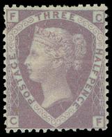 * Great Britain - Lot No.7 - 1840-1901 (Victoria)