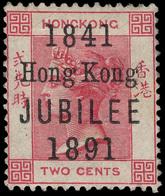 * Hong Kong - Lot No.504 - Hong Kong (...-1997)