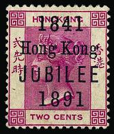 * Hong Kong - Lot No.505 - Hong Kong (...-1997)