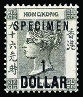 S Hong Kong - Lot No.506 - Hong Kong (...-1997)