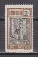 CAMEROUN             N° YVERT  :   116    NEUF AVEC CHARNIERES         ( CH     1 / 57 ) - Neufs